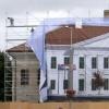 Homlokzat és épületdekoráció